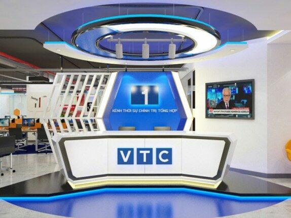 Văn phòng VTC1